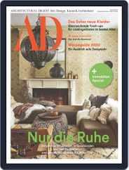 AD Magazin Deutschland (Digital) Subscription December 1st, 2019 Issue
