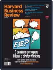 Harvard Business Review Brasil (Digital) Subscription April 1st, 2019 Issue