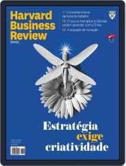 Harvard Business Review Brasil (Digital) Subscription June 1st, 2019 Issue