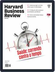 Harvard Business Review Brasil (Digital) Subscription August 1st, 2019 Issue