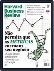Harvard Business Review Brasil (Digital) Subscription September 1st, 2019 Issue