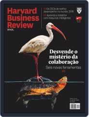 Harvard Business Review Brasil (Digital) Subscription November 1st, 2019 Issue