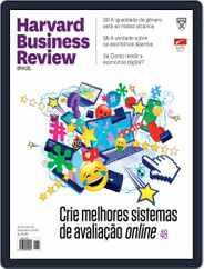 Harvard Business Review Brasil (Digital) Subscription December 1st, 2019 Issue
