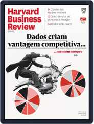 Harvard Business Review Brasil (Digital) Subscription January 1st, 2020 Issue