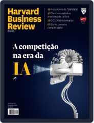 Harvard Business Review Brasil (Digital) Subscription February 1st, 2020 Issue