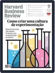 Harvard Business Review Brasil (Digital) Subscription March 1st, 2020 Issue