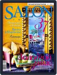 Salon Interior Russia (Digital) Subscription April 1st, 2012 Issue