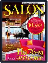 Salon Interior Russia (Digital) Subscription May 15th, 2012 Issue