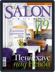 Salon Interior Russia (Digital) Subscription June 18th, 2012 Issue