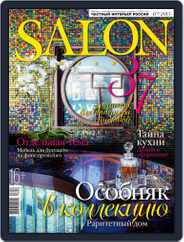 Salon Interior Russia (Digital) Subscription May 14th, 2013 Issue
