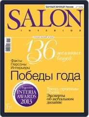 Salon Interior Russia (Digital) Subscription January 1st, 2014 Issue