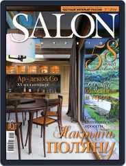 Salon Interior Russia (Digital) Subscription April 7th, 2014 Issue
