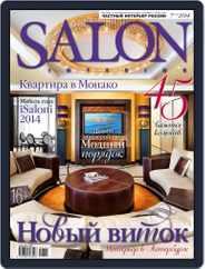 Salon Interior Russia (Digital) Subscription June 17th, 2014 Issue