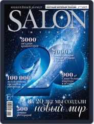 Salon Interior Russia (Digital) Subscription January 1st, 2015 Issue