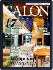 Salon Interior Russia (Digital) Subscription March 12th, 2015 Issue