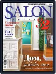 Salon Interior Russia (Digital) Subscription April 7th, 2015 Issue