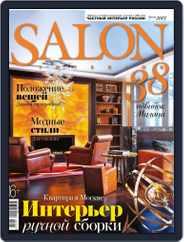 Salon Interior Russia (Digital) Subscription June 16th, 2015 Issue