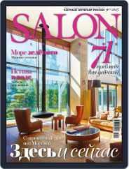Salon Interior Russia (Digital) Subscription August 26th, 2015 Issue