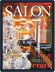 Salon Interior Russia (Digital) Subscription January 1st, 2016 Issue