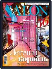 Salon Interior Russia (Digital) Subscription August 29th, 2016 Issue