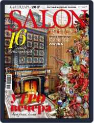 Salon Interior Russia (Digital) Subscription January 1st, 2017 Issue