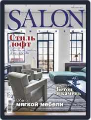 Salon Interior Russia (Digital) Subscription October 1st, 2017 Issue