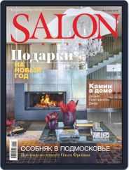 Salon Interior Russia (Digital) Subscription January 1st, 2018 Issue