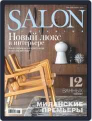 Salon Interior Russia (Digital) Subscription April 1st, 2018 Issue