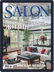 Salon Interior Russia (Digital) Subscription May 1st, 2018 Issue