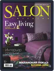 Salon Interior Russia (Digital) Subscription July 1st, 2018 Issue