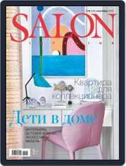 Salon Interior Russia (Digital) Subscription September 1st, 2018 Issue
