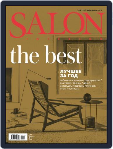 Salon Interior Russia February 1st, 2019 Digital Back Issue Cover