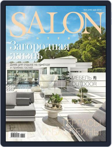 Salon Interior Russia May 1st, 2019 Digital Back Issue Cover