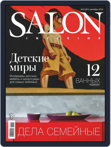 Salon Interior Russia September 1st, 2019 Digital Back Issue Cover