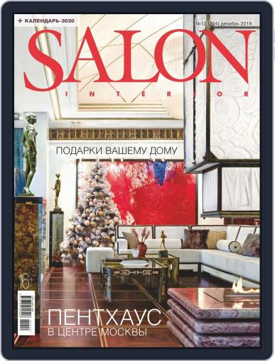 Salon Interior Russia December 1st, 2019 Digital Back Issue Cover