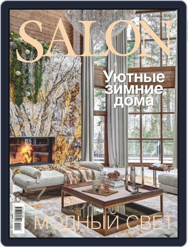 Salon Interior Russia January 1st, 2020 Digital Back Issue Cover