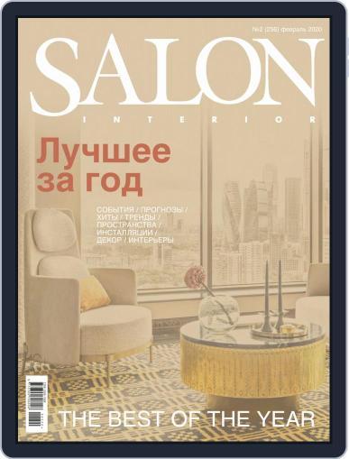 Salon Interior Russia February 1st, 2020 Digital Back Issue Cover