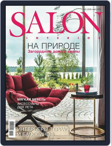 Salon Interior Russia May 1st, 2020 Digital Back Issue Cover