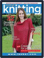 Creative Knitting (Digital) Subscription August 1st, 2017 Issue