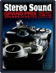 ステレオサウンド  Stereo Sound (Digital) Subscription December 11th, 2016 Issue