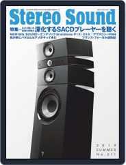 ステレオサウンド  Stereo Sound (Digital) Subscription June 5th, 2019 Issue
