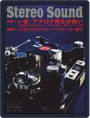 ステレオサウンド  Stereo Sound (Digital) Subscription September 5th, 2019 Issue