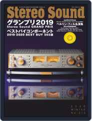 ステレオサウンド  Stereo Sound (Digital) Subscription December 5th, 2019 Issue