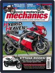 Classic Motorcycle Mechanics (Digital) Subscription May 1st, 2019 Issue