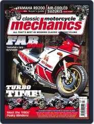 Classic Motorcycle Mechanics (Digital) Subscription July 1st, 2019 Issue
