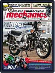 Classic Motorcycle Mechanics (Digital) Subscription August 1st, 2019 Issue
