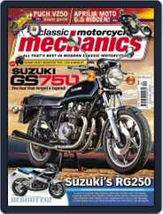 Classic Motorcycle Mechanics (Digital) Subscription September 1st, 2019 Issue