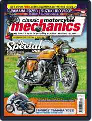 Classic Motorcycle Mechanics (Digital) Subscription December 1st, 2019 Issue