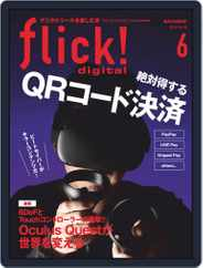 flick! (Digital) Subscription May 20th, 2019 Issue