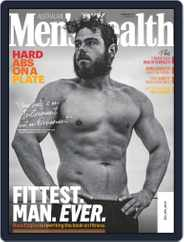 Men's Health Australia (Digital) Subscription June 1st, 2019 Issue